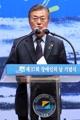 Presidential front-runner