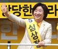 Presidential runner