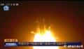 中, 첫 화물우주선 '톈저우 1호' 발사 성공