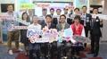 Promotion de voyage en Corée du Sud