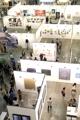 Feria de arte contemporáneo en Busan