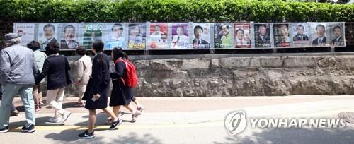 강원 선거 벽보 훼손 사건 잇따라…순찰·감시 활동 강화