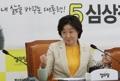 Sim Sang-jeung annonce ses engagements sur l'environnement