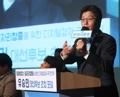 Conférence de Yoo Seong-min