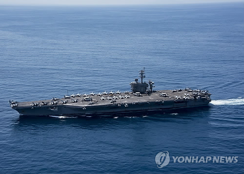 美칼빈슨-日호위함, 서태평양공동훈련…北핵실험 가능성 견제(종합)