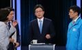 Debate presidencial del Partido Bareun