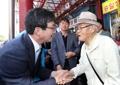 المرشح الرئاسي عن حزب بارون يو سونغ مين