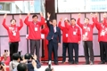 المرشح الرئاسي عن حزب كوريا للحرية هونغ جون بيو