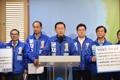 민주당 인천시당 대선공약 발표…해경 부활·인천 환원