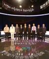 韩8小党和无党籍总统候选人辩论