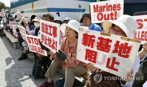 """""""美, 日오키나와 주둔 미해병대 괌 이전계획 재검토"""""""