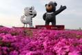 Las mascotas de los JJ. OO. de PyeongChang