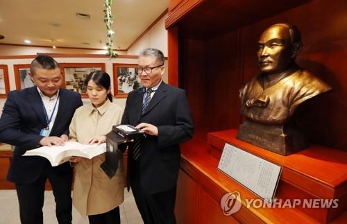 '훈맹정음 본고장' 인천 첫 점자도서관 29일 개관