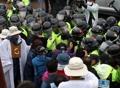 مواجهة بين رجال الشرطة وسكان بلدة سونغ جو