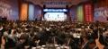 Se inaugura una reunión para empresarios surcoreanos en el exterior