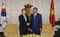 Le président parlementaire à Hô-Chi-Minh-Ville