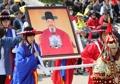 李舜臣将軍生誕472年