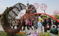国際花博覧会が開幕