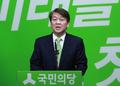 Ahn Cheol-soo dévoile son plan pour un gouvernement de coalition
