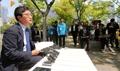 Yoo Seong-min lors d'un briefing sur la politique culturelle