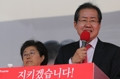 Hong Joon-pyo à Pocheon