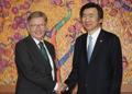 Yun et le chef du FVC