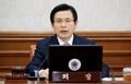 Última reunión del Gabinete presidida por Hwang