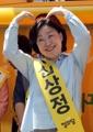 Sim Sang-jeung