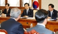Dernière réunion sur les affaires de l'Etat