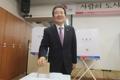 Vote anticipé du président parlementaire