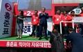 Hong Joon-pyo à Sokcho