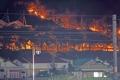 Incendio en Samcheok