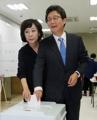 Yoo vota en las elecciones presidenciales