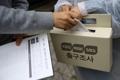 Sondage à la sortie des bureaux de vote