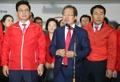 المرشح هونغ جون بيو عن حزب كوريا للحرية يقر بهزيمته