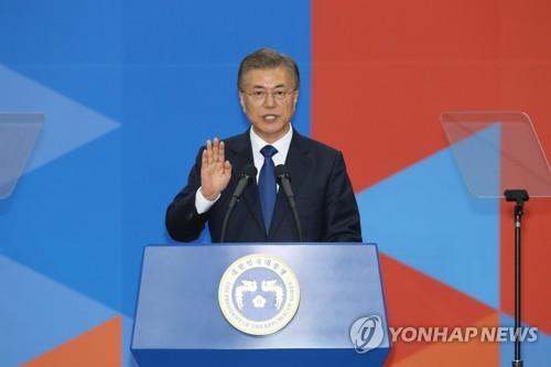 详讯:文在寅宣誓就任韩国第19任总统