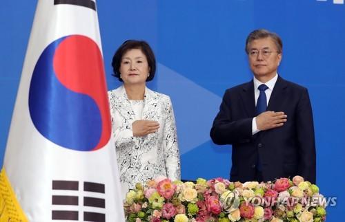خطاب الرئيس الكوري مون جيه إن خلال مراسم التنصيب