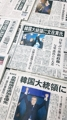 News in Japan on Moon's election victory