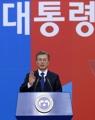 文在寅宣誓就任第19任韩国总统