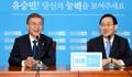 Moon visita al líder parlamentario del Partido Bareun