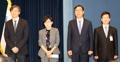 Los nuevos secretarios presidenciales