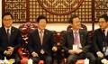 Una delegación surcoreana llega a China para asistir a un foro