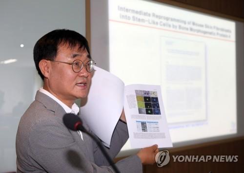 제주대, 마늘 알리신 이용 생식세포 체외배양기술 개발