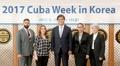 La KOTRA realiza la Semana de Cuba