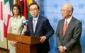韓米日の国連大使がそろって会見