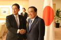 Envoyé spécial et chef de la diplomatique japonaise