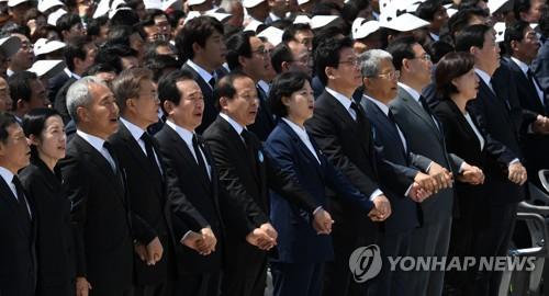 [이주의 뉴스키워드] '임을 위한 행진곡' '강남역 사건 1주기' 부상
