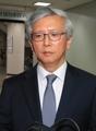 Un doctor secreto de Park es condenado por perjurio