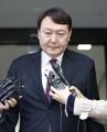 Yoon es nombrado jefe de la Oficina de la Fiscalía del Distrito Central de Seúl