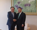 Envoyé spécial et chef parlementaire japonais